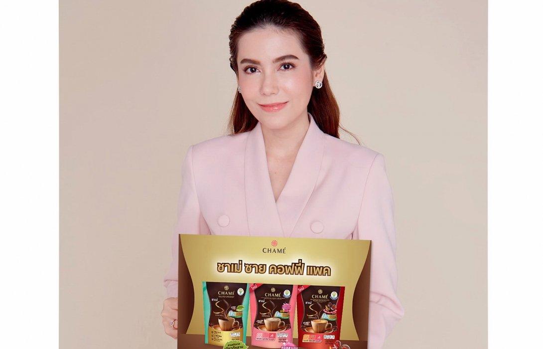"""""""ชาเม่"""" เปิดตัว """"ชาเม่ ซาย คอฟฟี่ แพค"""" เขย่าตลาด""""กาแฟ 3 in 1"""" 1.6 หมื่นล้านในไทย"""