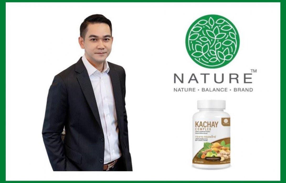 """Nature"" ปรับแผนธุรกิจออกสินค้ากลุ่มกระตุ้นภูมิคุ้มกันดันยอดขายทะลุ 700 ล้าน"