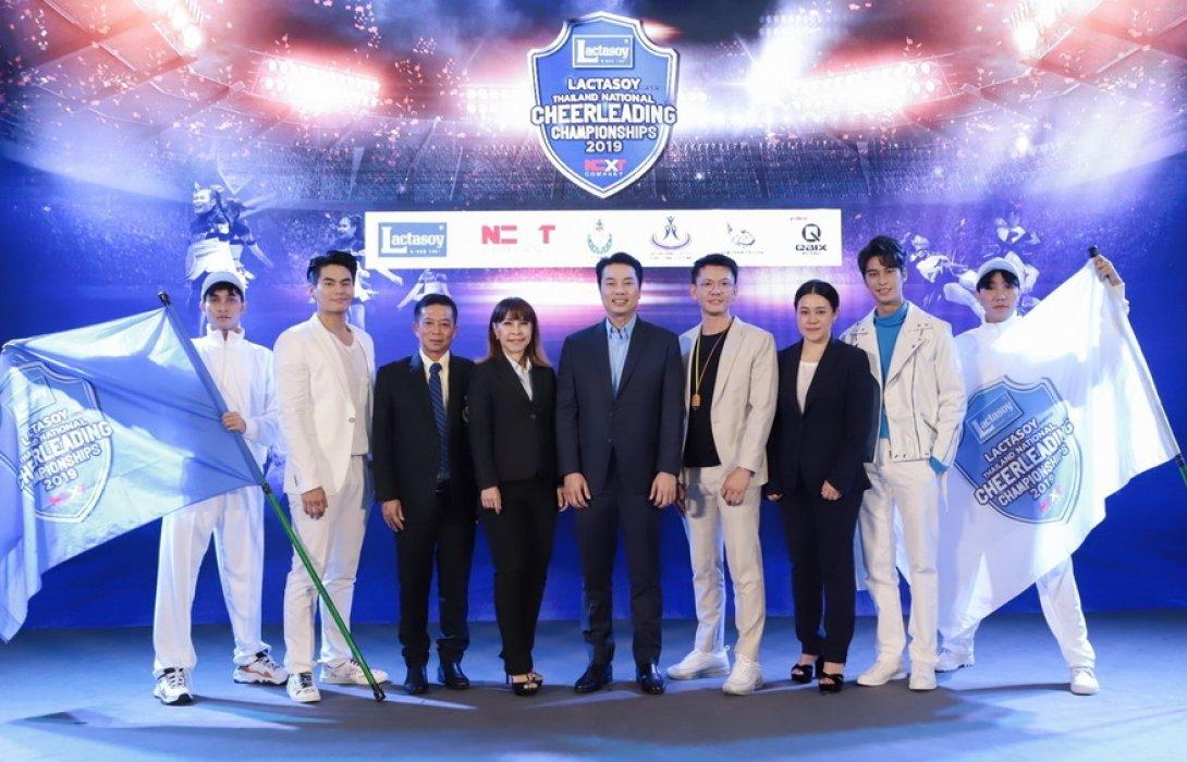 แข่งขันเชียร์ลีดดิ้งชิงแชมป์ประเทศไทยครั้งที่ 15 ประจำปี 2562 ปลูกจิตสำนึกเยาวชนไทยให้เรียนรู้การทำงานเป็นทีม