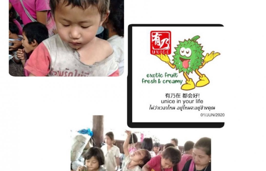 นักธุรกิจจีนใจบุญ-ปันกำไร10 %ช่วยเด็กนร.ถิ่นทุรกันดาร