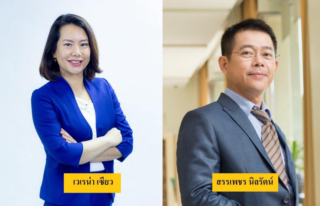 """""""เอสเอพี ประเทศไทย"""" ฉลองครบรอบ 25 ปี  แบ่งปันอนาคตให้ก้าวไกลมอบทุนการศึกษาแก่เยาวชนไทย"""