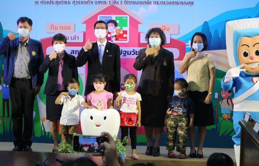 เผยเด็กไทยฟันผุเพียบ ชวนเด็กไทยแปรงฟัน2 นาที