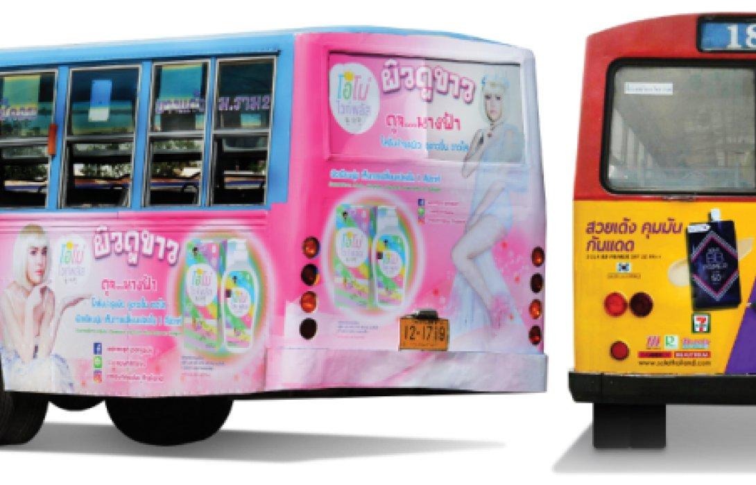 วอนรัฐบาลเร่งปฏิรูปรถเมล์ไทย ยกระดับคุณภาพชีวิตคนไทย