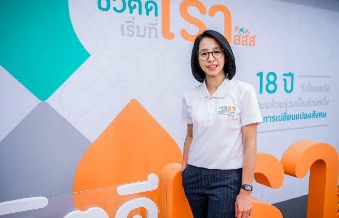 พิษโควิดทำคนไทยตกงาน 6 ล้านคน-สสส.ผุดโครงการฟื้นฟูคุณภาพชีวิต