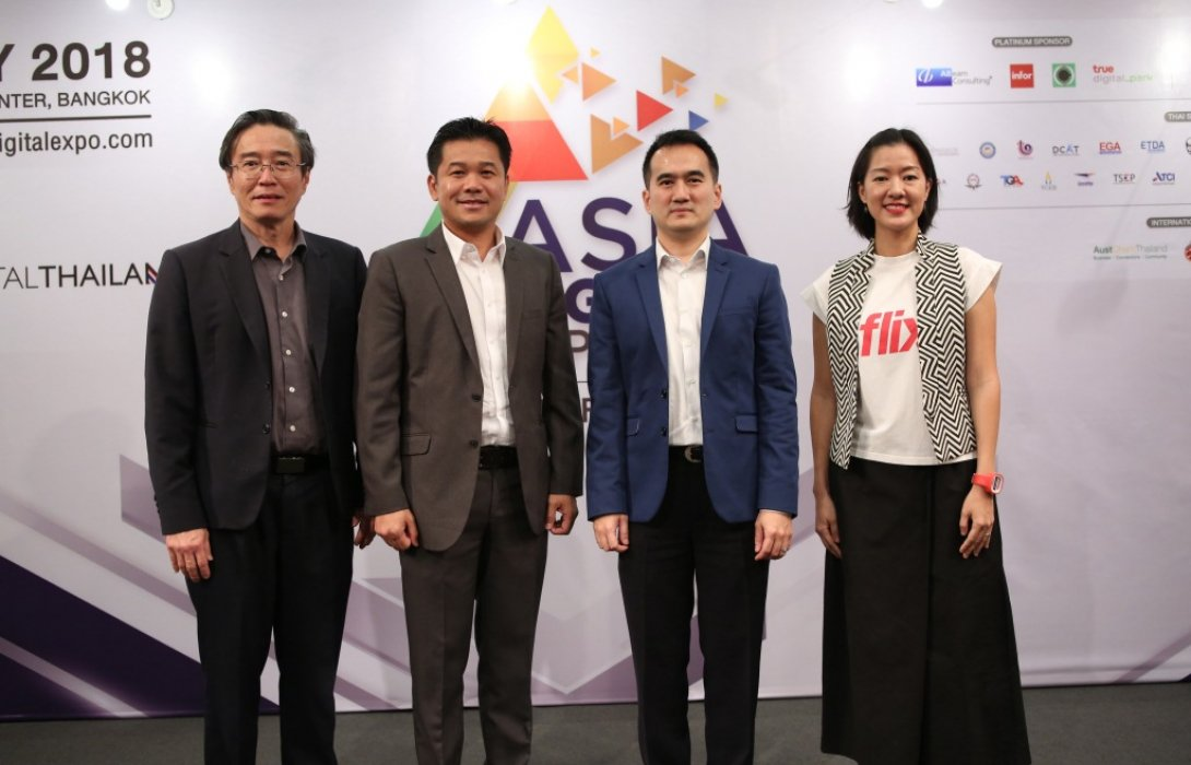 "depaรุกต้นปี จัดงาน""Asia Digital Expo 2018""ติดปีกสตาร์ท อัพ"
