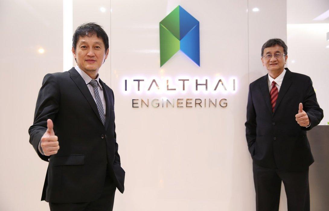 """""""อิตัลไทยวิศวกรรม""""ปรับทัพครั้งใหญ่เดินหน้าขยายธุรกิจใหม่บุกSmart Grid เต็มตัว"""