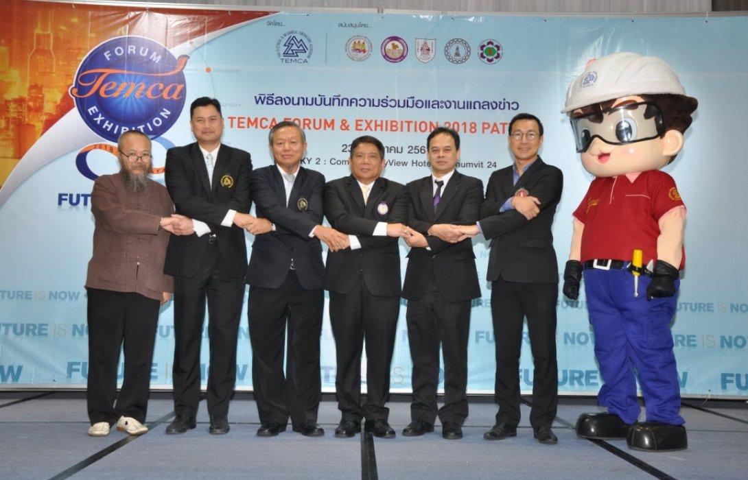 สมาคมช่างเหมาไฟฟ้าฯ ผนึกการไฟฟ้าส่วนภูมิภาค-วิศวกรรมสถานฯขับเคลื่อนอุตสาหกรรมไทยสู่  EEC