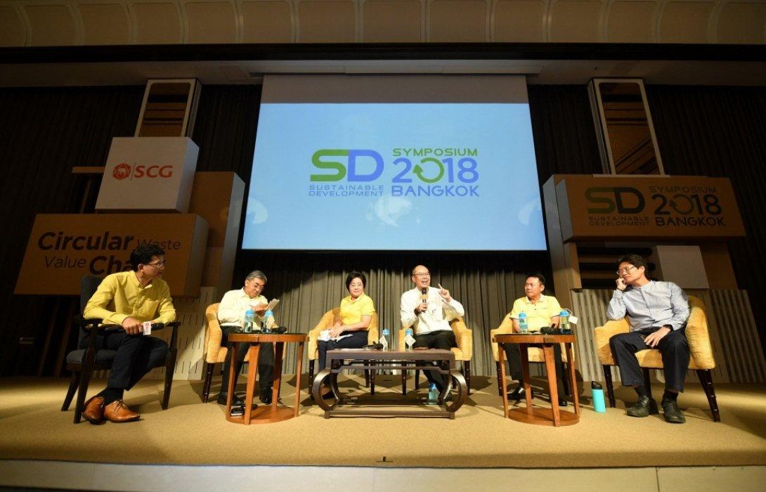 รัฐ-เอกชน-ประชาสังคม ร่วมหาทางออกปัญหาขยะไทย แนะใช้ 3Rs Reduce-Reuse-Recycle