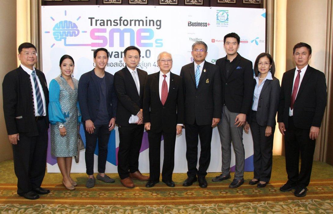 ธพว.จับมือ เออาร์ไอพี มุ่งปฎิวัติเอสเอ็มอีไทยสู่ยุค 4.0 ด้วยนวัตกรรมและเทคโนโลยี