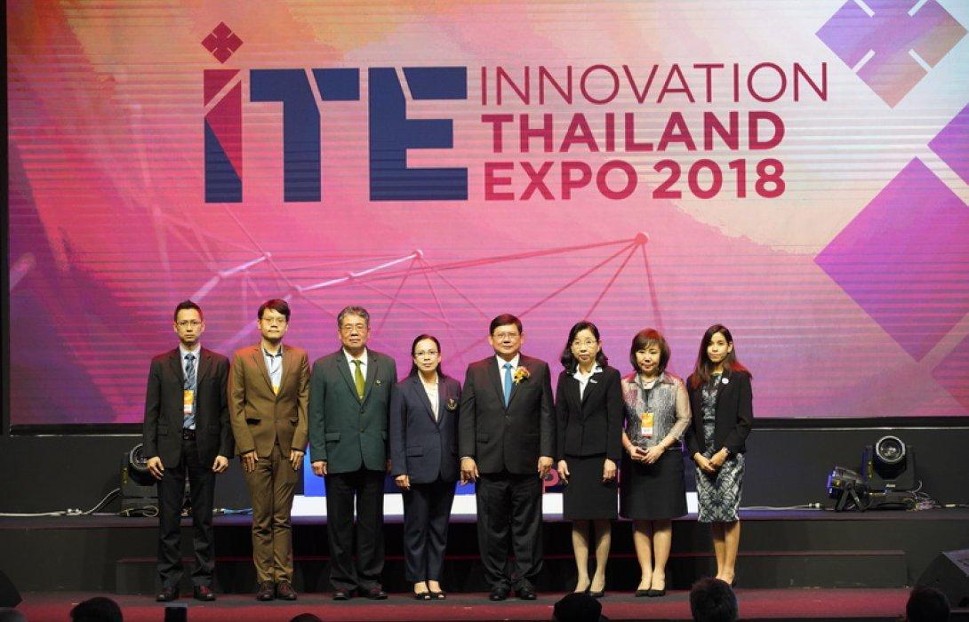 """""""เอ็นไอเอ"""" เปิดงาน  INNOVATION THAILAND EXPO 2018 โชว์สุดยอดนวัตกรรมฝีมือคนไทยสู่ระดับโลก"""