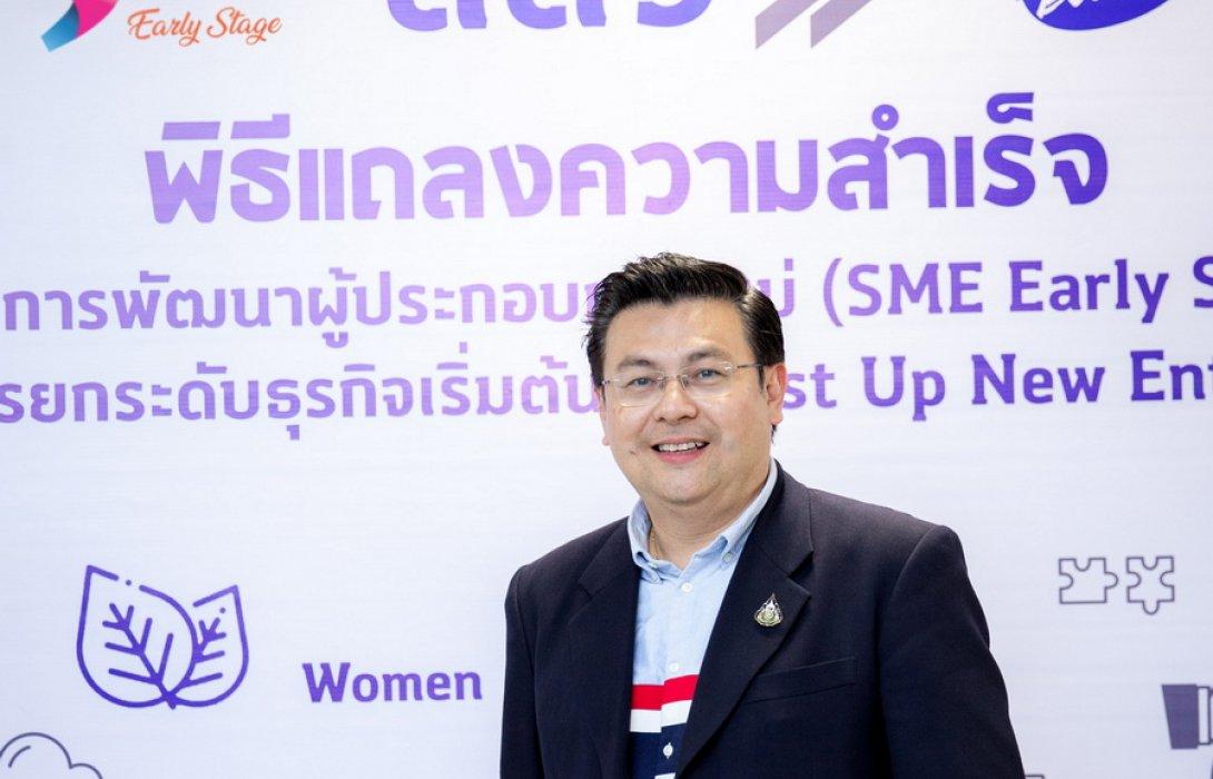 หนุน SME 10,000 ราย  ปั้มรายได้กว่า 1,300 ล้านบาท
