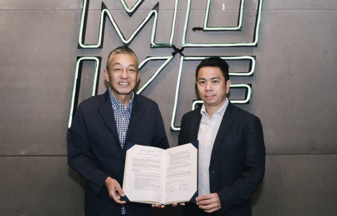"""เปิดยุทธศาสตร์ """"Move Asia 2020"""" เปิดโรดแมพยกระดับ  Mass Participation ไทยสู่ตลาดโลก"""