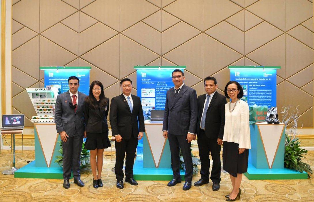 """""""กรมทรัพย์สินทางปัญญา"""" เตรียมจัดงาน IP Fair 2020 ชู นวัตกรรมแห่งยุค Green New Normal"""