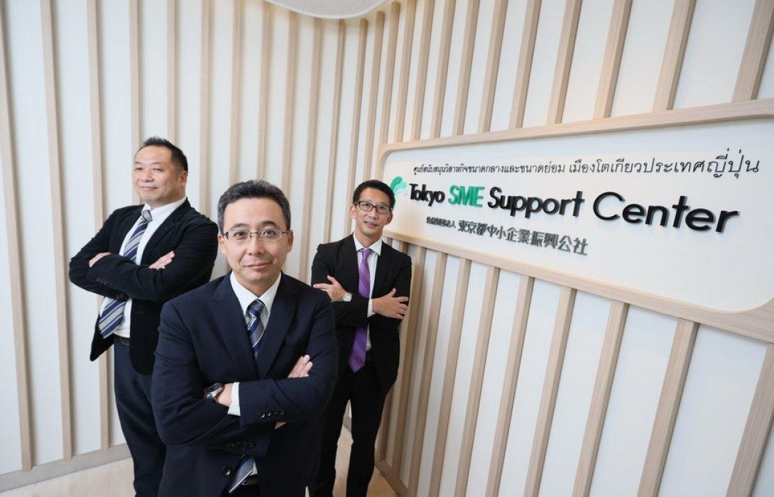 """""""โตเกียว เอสเอ็มอี ซับพอร์ต เซ็นเตอร์"""" เตรียมจัดงานส่งเสริมเศรษฐกิจ """"จับคู่ธุรกิจ"""" ไทย – ญี่ปุ่น ยกระดับธุรกิจ SME"""