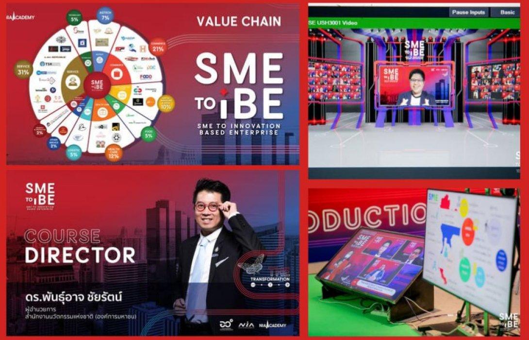 """""""เอ็น ไอ เอ"""" ผุดหลักสูตรใหม่ 'SMEs to IBE' เพื่อปั้นเอสเอ็มอีไทยสู่การเป็นองค์กรนวัตกรรม"""