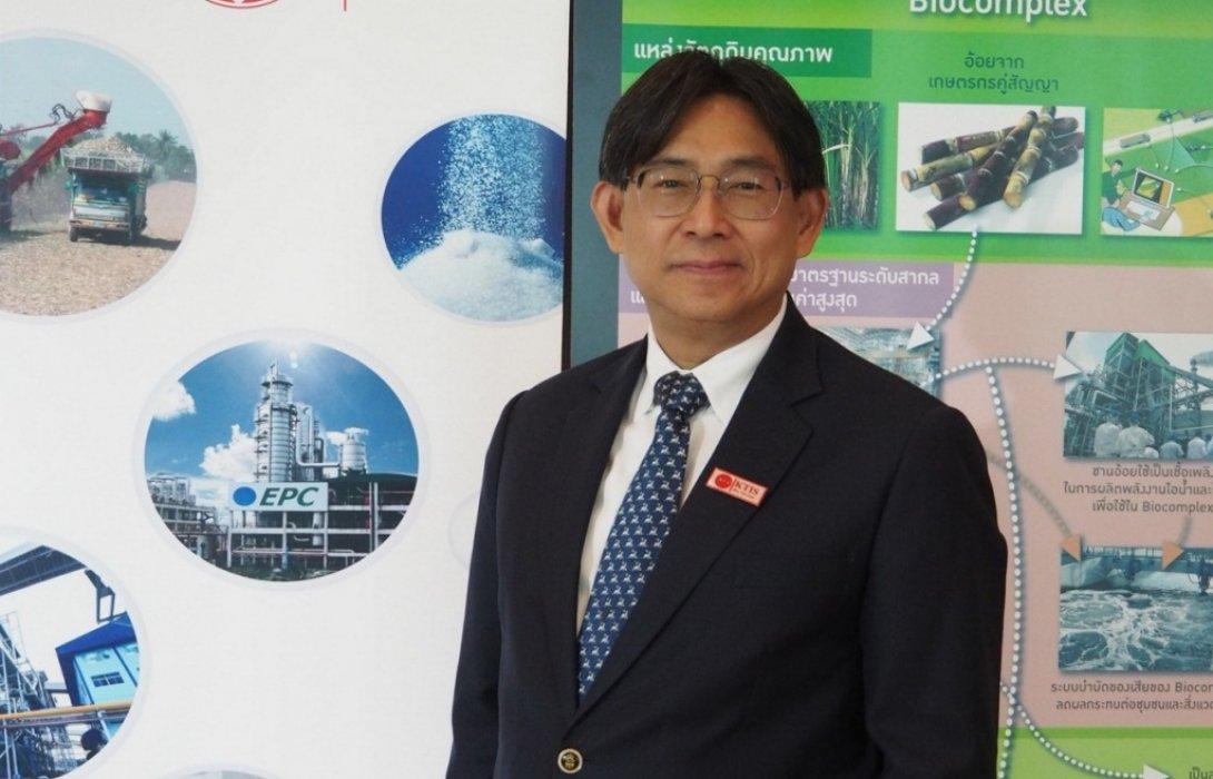 KTIS ควง GGC โรดโชว์ญี่ปุ่นเสียงตอบรับไบโอคอมเพล็กซ์ดีเกินคาด
