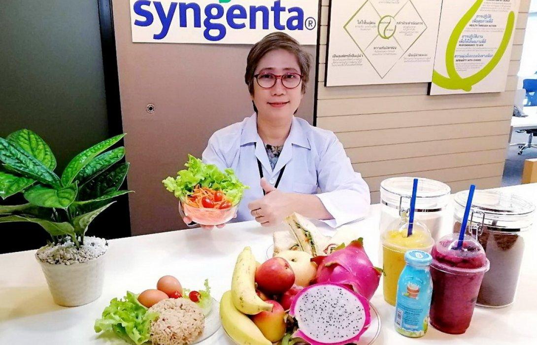 """""""ซินเจนทา"""" นำนวัตกรรม เทคโนโลยี ช่วยเพิ่มผลผลิต ลดต้นทุน เพื่อเกษตรกรผลิตอาหารยั่งยืน"""