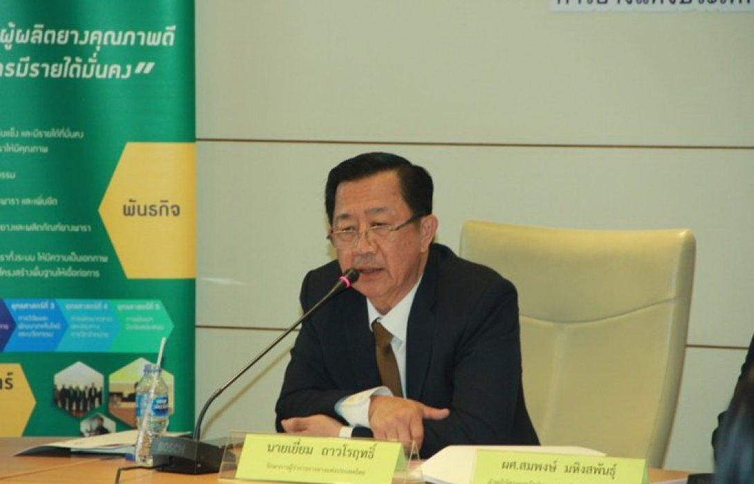 เลิกปลูกยางเกือบ 5 ล้านไร่ แก้ตลาดโลกกดราคายางไทย