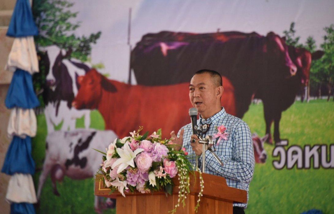 ก.เกษตรฯ หนุนโคนมไทย เสริมอาชีพหลักสู่ตลาดโลก