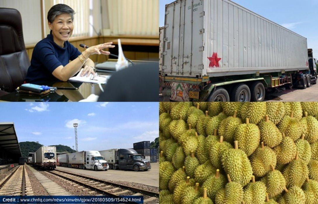 """""""ทุเรียน-มังคุด""""ขึ้นรถไฟบุกจีนเปิดประวัติศาสตร์หน้าใหม่"""