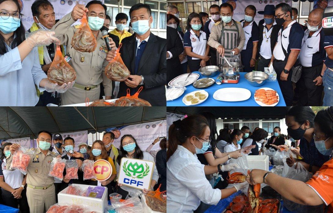 สมาคมกุ้งตะวันออกไทย ร่วมกับจังหวัดจันทบุรีจัดกิจกรรม