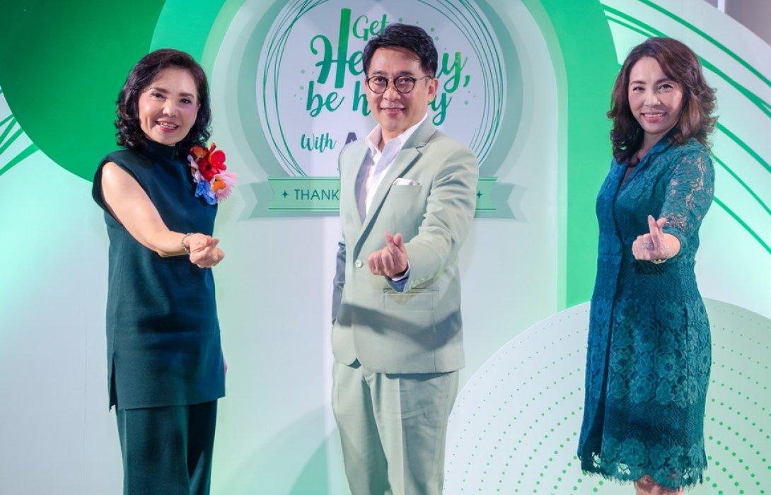 """""""แอมเวย์""""  เผย ภาพรวมธุรกิจขายตรงไทยแช่แข็งยาวถึงปี 64 สุดปังโควิดดันกลุ่มสุขภาพโต สิ้นปียอดแตะ 2 หมื่นกว่า ลบ."""