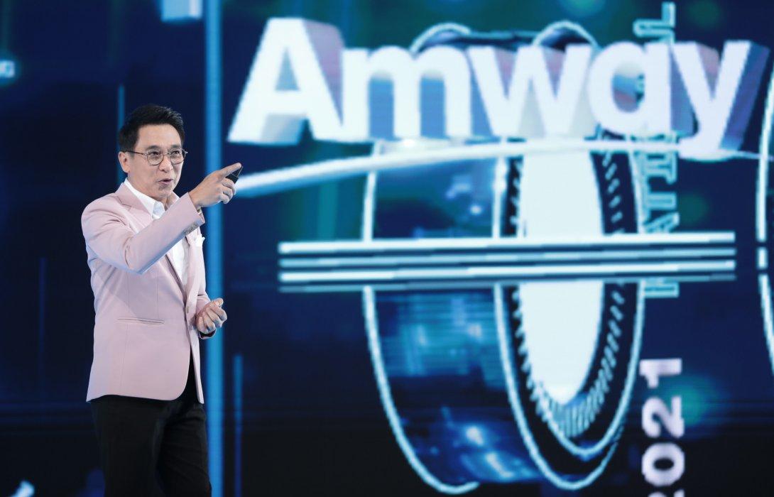 """""""แอมเวย์"""" ประกาศปิดยอดขายปี 2563 เติบโตตามเป้า ลุยเดินหน้าแผนยุทธศาสตร์ 10 ปี โหน 'โซเชียลคอมเมิร์ซ' ยกเครื่องแบรนด์สู่โลกอนาคต"""