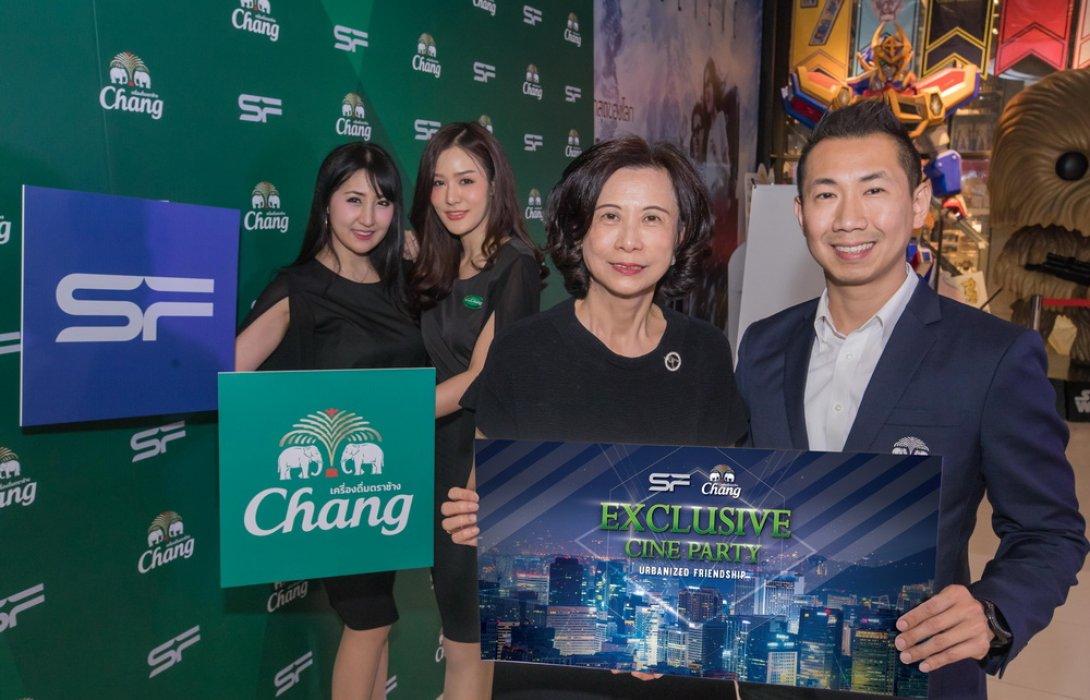 """เตรียมพบงาน SF Chang Exclusive Cine Party กับคอนเซ็ปต์สุดชิค """"Urbanized Friendship"""""""