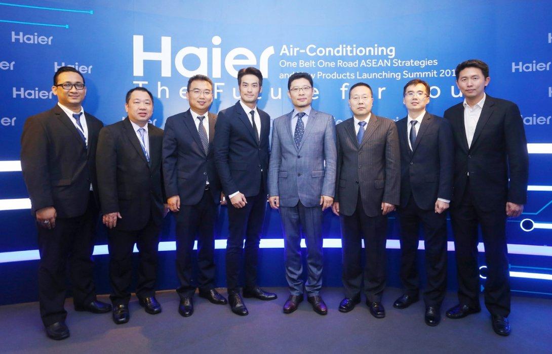 """จัดงาน """"Haier Air-Conditioning The Future for You"""" เปิดตัวผลิตภัณฑ์เครื่องปรับอากาศไฮเออร์ในปี 2561"""
