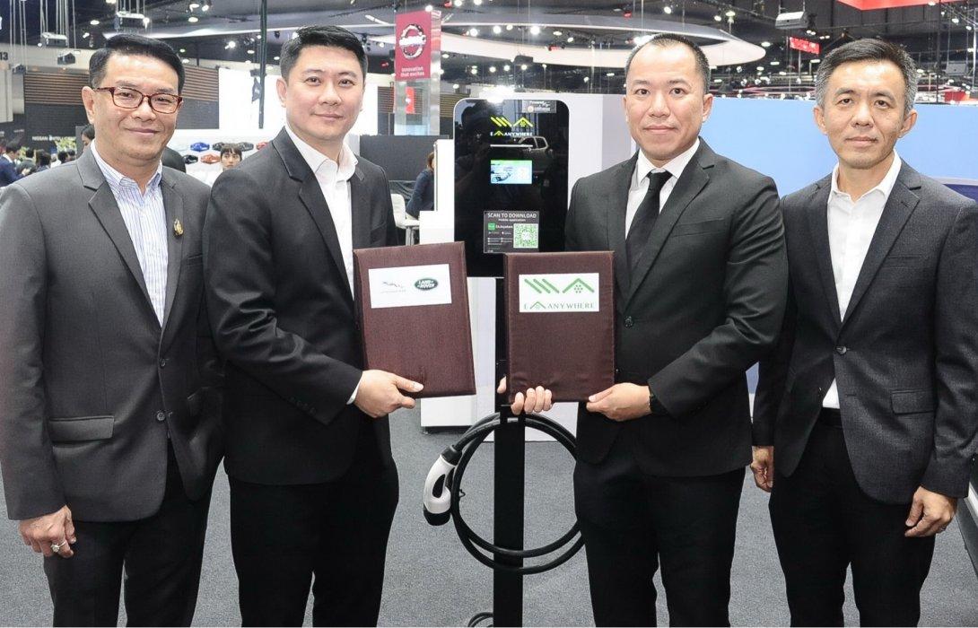 EA จับมือกับ อินช์เคป (ประเทศไทย) ติดตั้งเครื่องชาร์จ Wallbox
