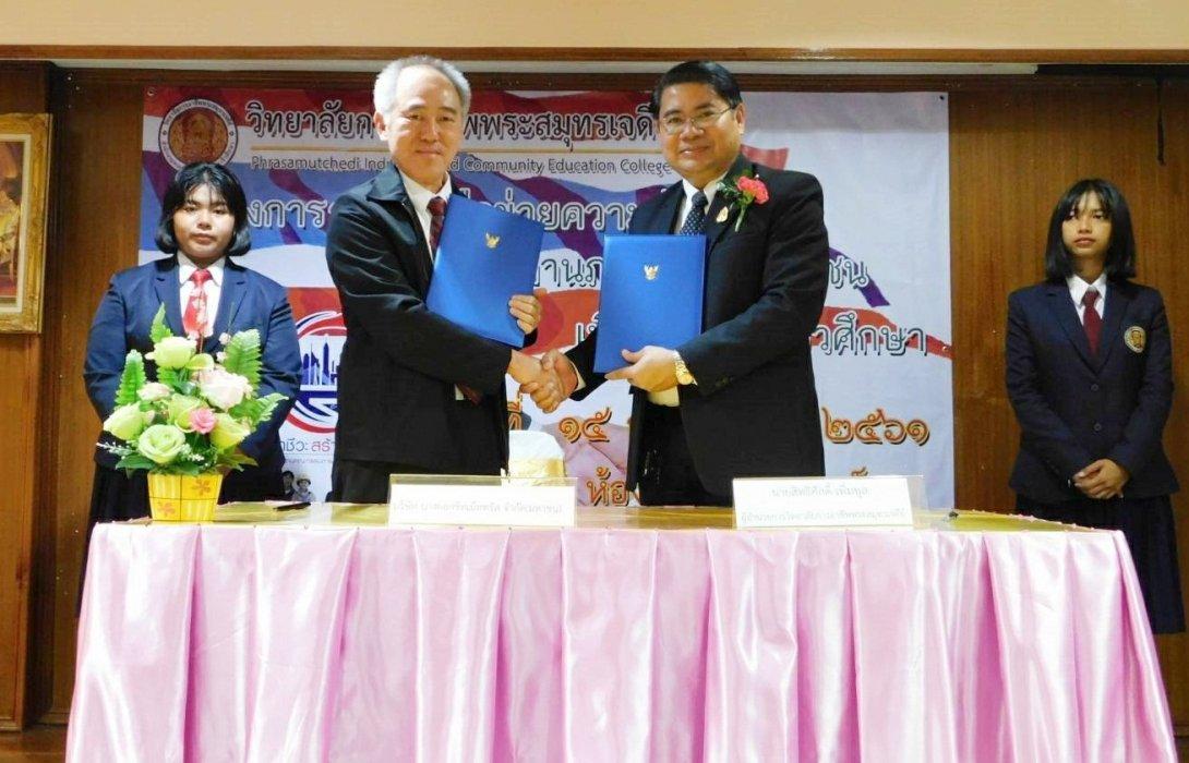 BM จับมืออาชีวะพัฒนาฝีมือยกระดับภาคอุตสาหกรรมของประเทศ