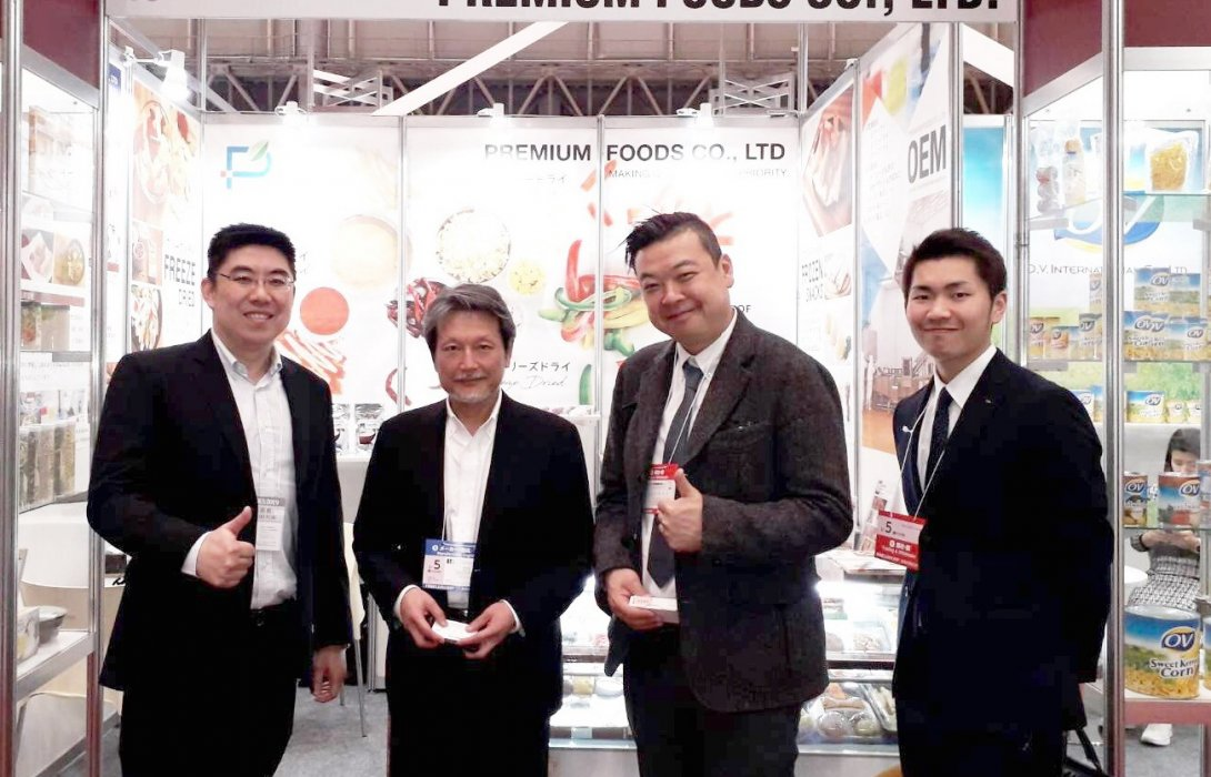 "RBF เข้าร่วมงานแสดงสินค้า ""FOODEX 2019"" ณ ประเทศญี่ปุ่น"