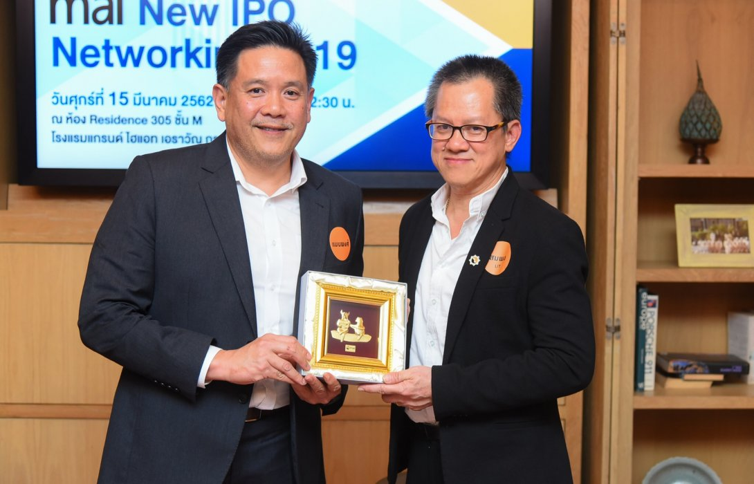 LIT ร่วมงาน mai New IPO Networking 2019