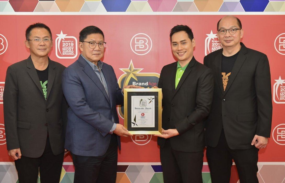 """รับรางวัล """"Thailand's Most Admired Brand 2019"""""""