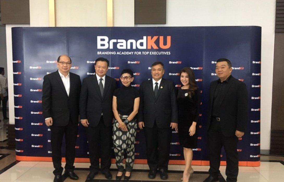 BrandKU รุ่น 4 :