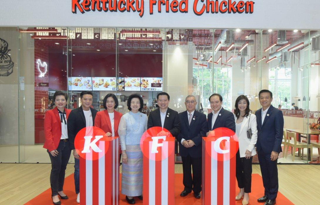 """เปิดร้าน """"เคเอฟซี"""" สาขาที่ 300 คอนเซปต์ร้านต้นแบบ Flagship Store แห่งแรกในไทย"""