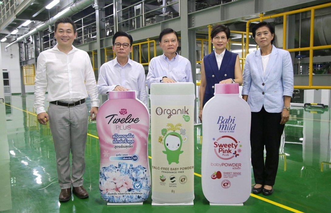'โอสถสภา' เปิดโรงงานผลิตแป้งแห่งใหม่