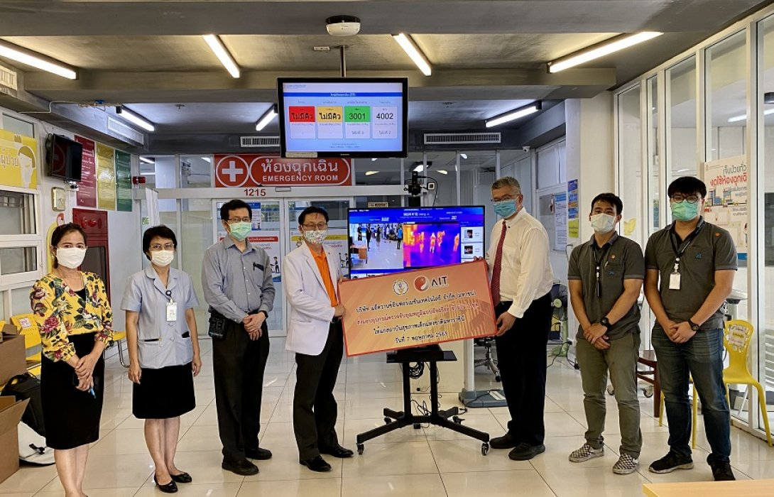AIT ส่งมอบ 'อุปกรณ์ตรวจจับอุณหภูมิแบบอัจฉริยะ'ให้สถาบันสุขภาพเด็กแห่งชาติมหาราชินี