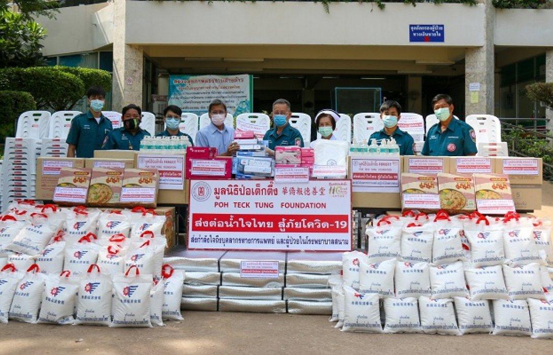 """""""มูลนิธิป่อเต็กตึ๊ง"""" ส่งต่อน้ำใจไทย มอบสิ่งของเครื่องใช้จำเป็นให้รพ.สนามกบินทร์บุรี"""
