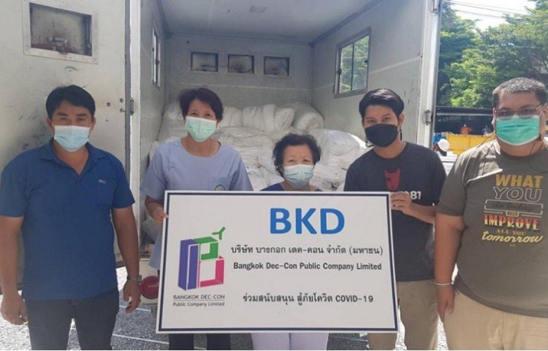 BKDห่วงใยผู้ประสบภัยโควิด-19