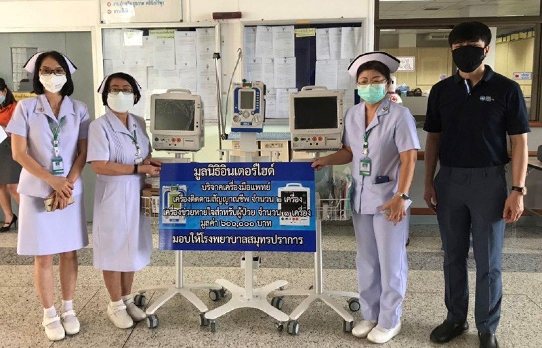 IHL บริจาคอุปกรณ์การแพทย์ช่วยผู้ป่วยโควิด-19