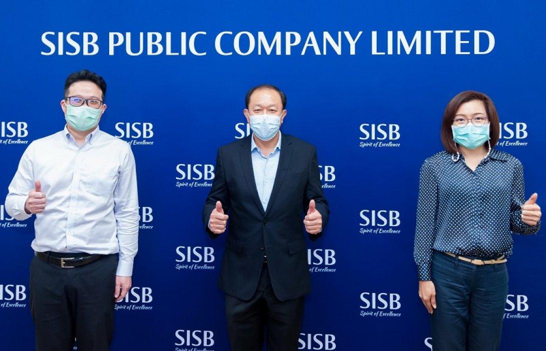 SISB เปิด 3 กลยุทธ์เพื่อการเติบโตยั่งยืน
