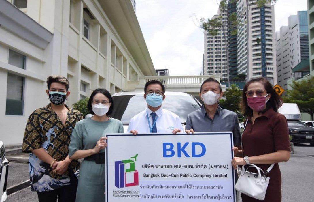 BKD ร่วมกับพันมิตรมอบรถตู้ให้รพ.สถาบันโรคไตภูมิราชนครินทร์