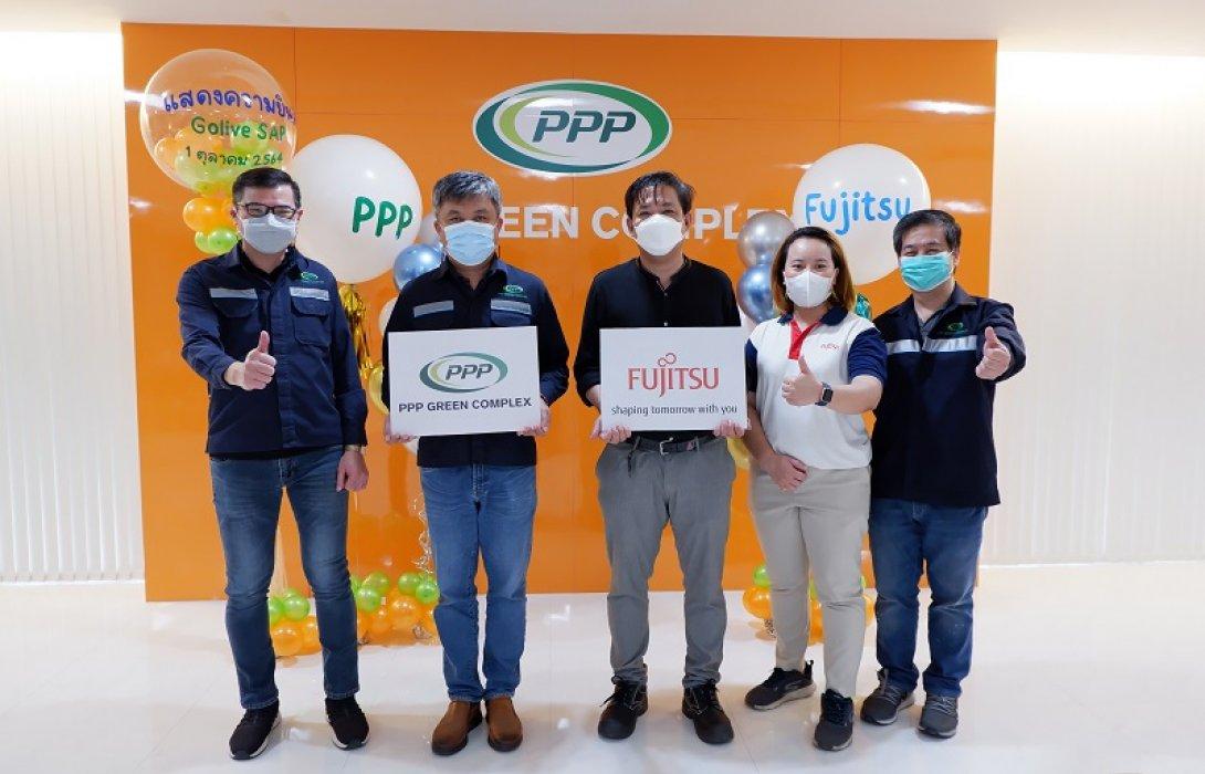 PPPGC เสริมศักยภาพการทำงาน ด้วยโซลูชั่น SAP S4/HANA