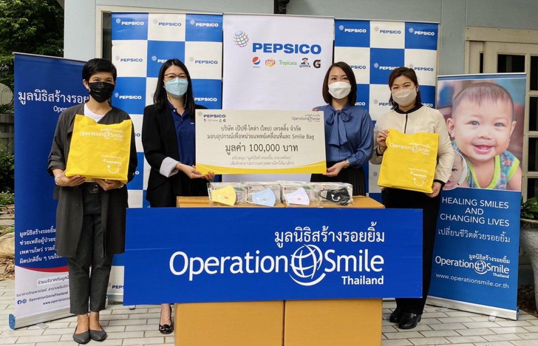 """เลย์ สนับสนุนกิจกรรมต่อเนื่องปีที่ 9 """"มูลนิธิสร้างรอยยิ้ม ประเทศไทย"""""""