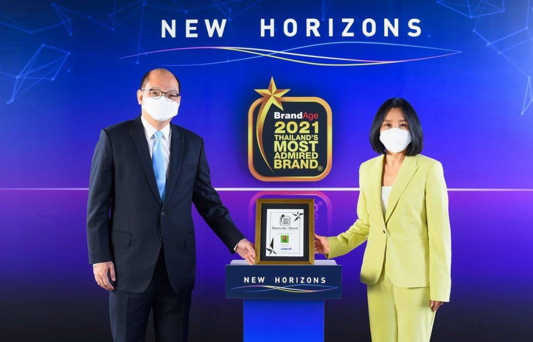 """โออิชิ กรุ๊ป รับรางวัล """"Thailand's Most Admired Brand 2021"""""""