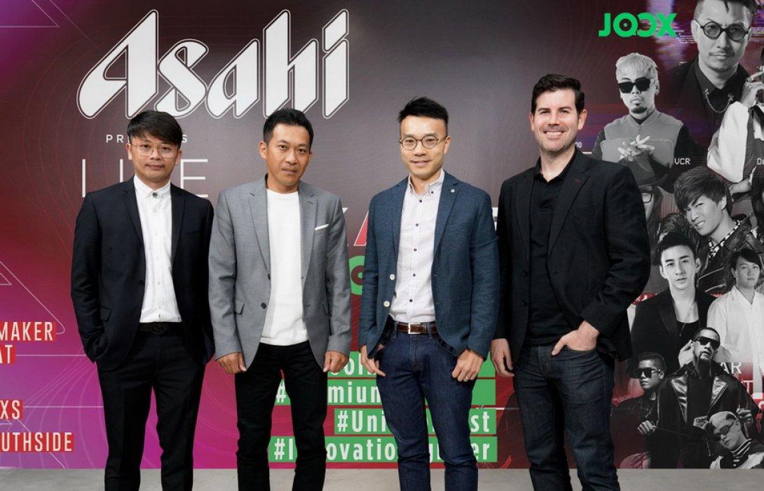 """JOOX"" ควง ""อาซาฮี"" จัดคอนเสิร์ตซีรีย์ ""ASAHI Presents"