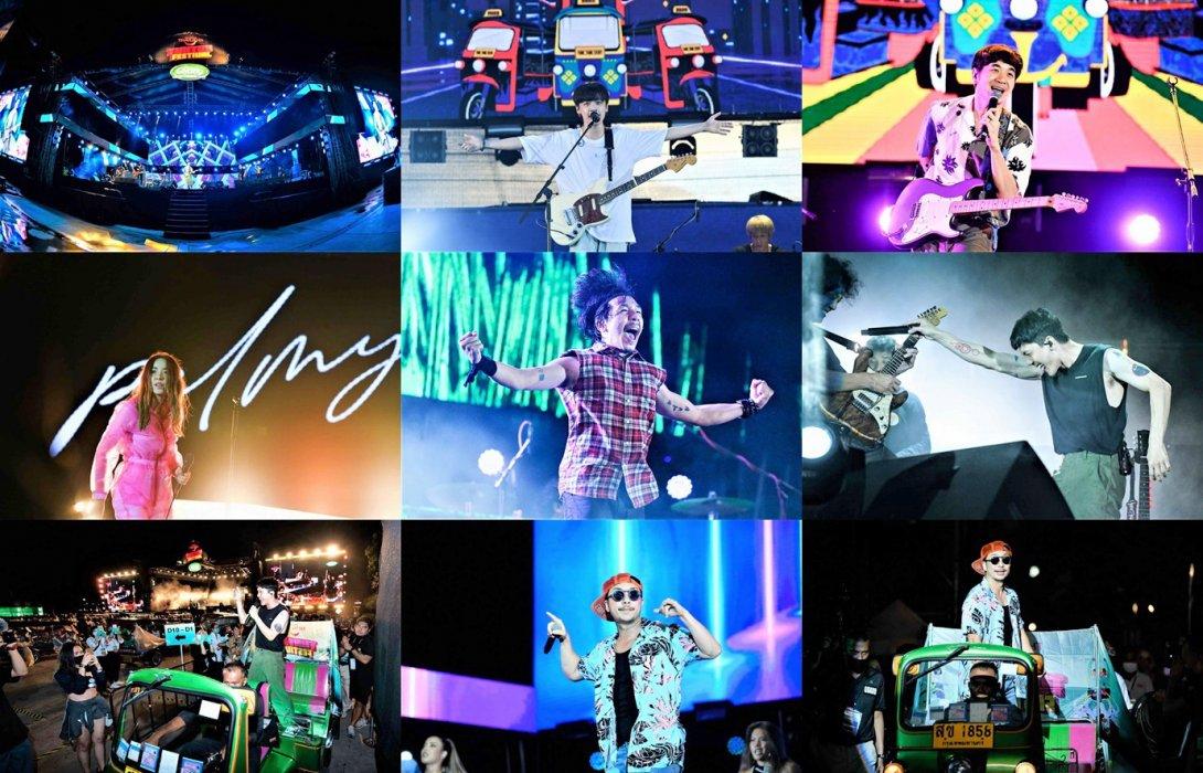 """มันสุดเหวี่ยง 'Amazing Thailand TUK TUK Festival Powered by Chang Music Connection' ยกระดับการจัดงานคอนเสิร์ตให้คนเมืองสนุกบนรถตุ๊กตุ๊กได้แบบ """"เว้นระยะห่าง"""""""