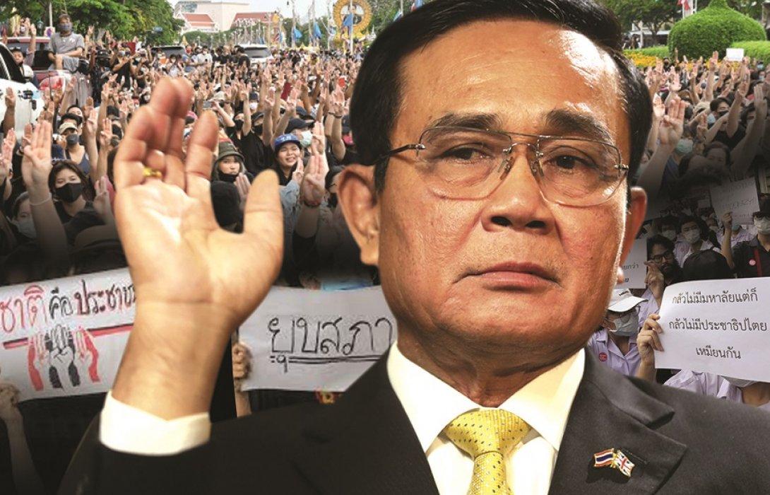 ชนะกันบนซากปรักหักพังไปทำไม  ถ้าประเทศไทยมีแต่ความพ่ายแพ้