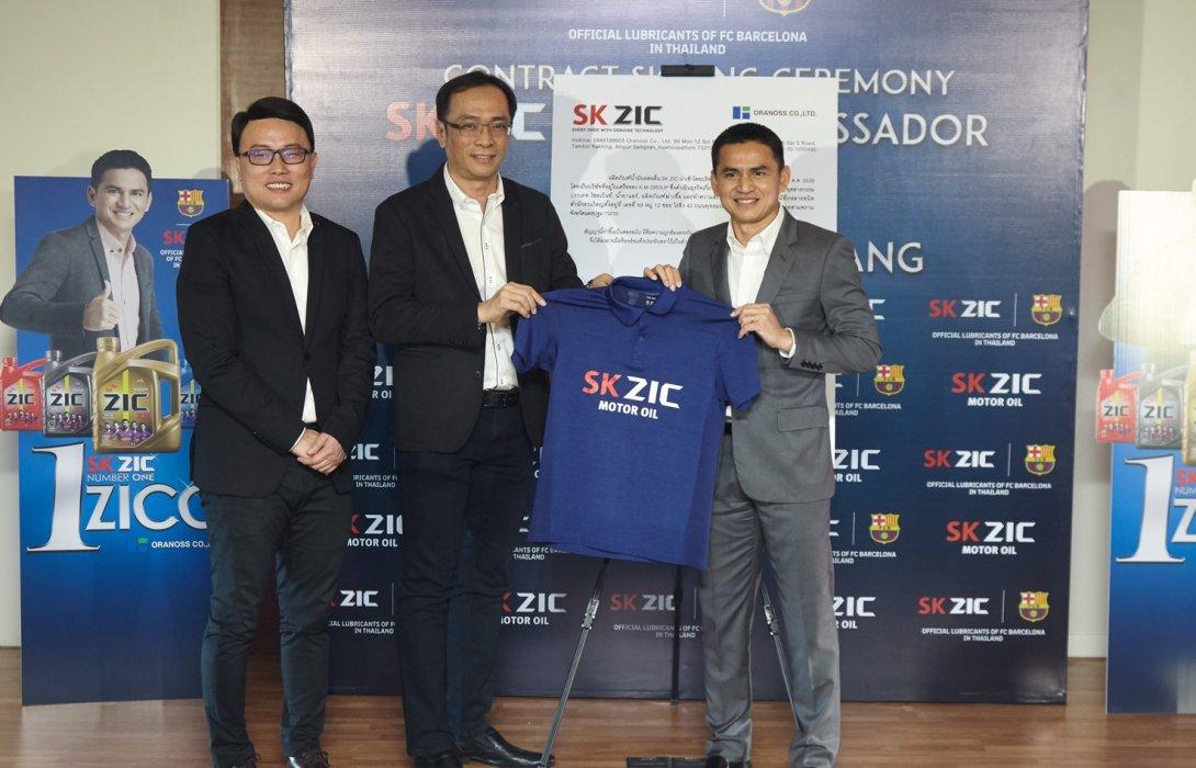 SK ZIC จดปากกาขยายสัญญาโค้ชซิโก้เพิ่ม3ปี หลังผลประกอบการดีเยี่ยม